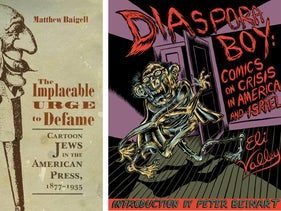 """The covers of """"The Implacable Urge to Defame"""" and 'Diaspora Boy: Comics on Crisis in America and Israel."""""""