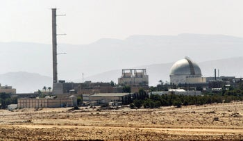 The Dimona nuclear reactor, 2009.