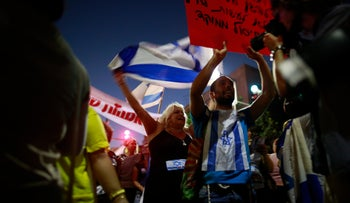 Israelis demonstrate in Tel Aviv in support of Elor Azaria, July 31, 2016.