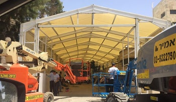 The tent-like structure erected on the street adjacent to the Prime Minister's Residence, May 20, 2017.