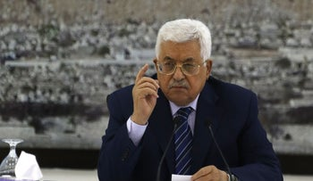 Abbas speaking during a meeting of the Palestinian leadership in the West Bank city of Ramallah, July 25, 2017.