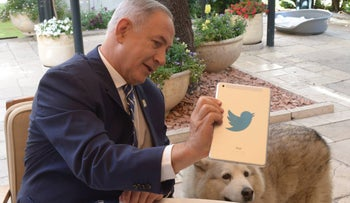 Benjamin Netanyahu with his dog Kaya.