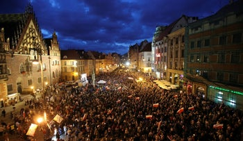 Protest against judicial reforms in Wroclaw, Poland, July 26, 2017