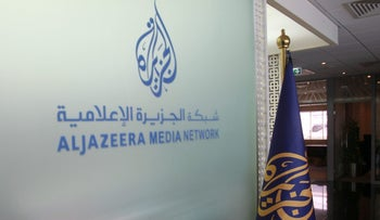 The Al Jazeera Media Network logo is seen inside its headquarters in Doha, Qatar.