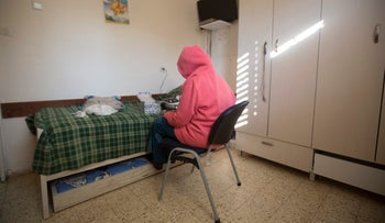 File photo: A battered women's shelter in Israel