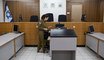 A military courtroom in Tel Aviv, 2015.