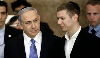 Prime Minister Benjamin Netanyahu and his son Yair, 2015.