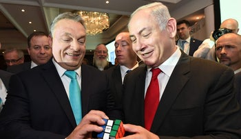 Viktor Orban and Benjamin Netanyahu in Budapest, July 2017.
