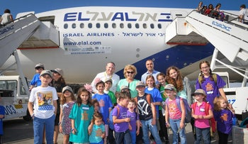 New immigrants arriving at Ben-Gurion International Airport in Tel Aviv in the summer of 2017.