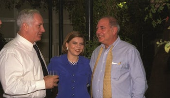 Arthur Finkelstein (right) and Benjamin and Sara Netanyahu, in Jerusalem, 1999