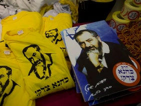 Merchandise glorifying Meir Kahane on sale at a rally in Jerusalem. Israel outlawed the political party founded by the racist American-born rabbi, who was assassinated in 1990