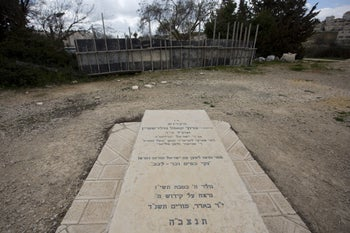 The Kiryat Arba grave of Baruch Goldstein who massacred 29 Palestinian worshipers.