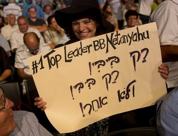 Supporters of Israel's Prime Minister Benjamin Netanyahu attend a Likud Party conference in Tel Aviv, Israel, Wednesday Aug. 9, 2017.
