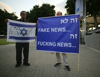 Counterdemonstrator at a support rally for Prime Minister Benjamin Netanyahu in Tel Aviv, August 9, 2017: 'It's not fake news... it's fucking news...'