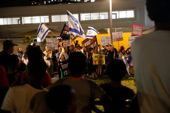 A demonstration in south Tel Aviv against migrant, August 28, 2017.