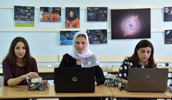 The Druze High School for Science and Leadership, Yarka, Israel.