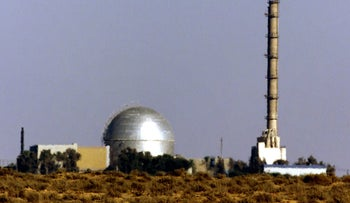 General view of the Israeli nuclear facility in the Negev Dest outside Dimona seen in this August 6, 2000 file photo. I