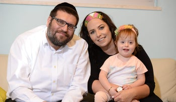 Yossi and Rifky Bar, and their adopted daughter Tamar, 2017.