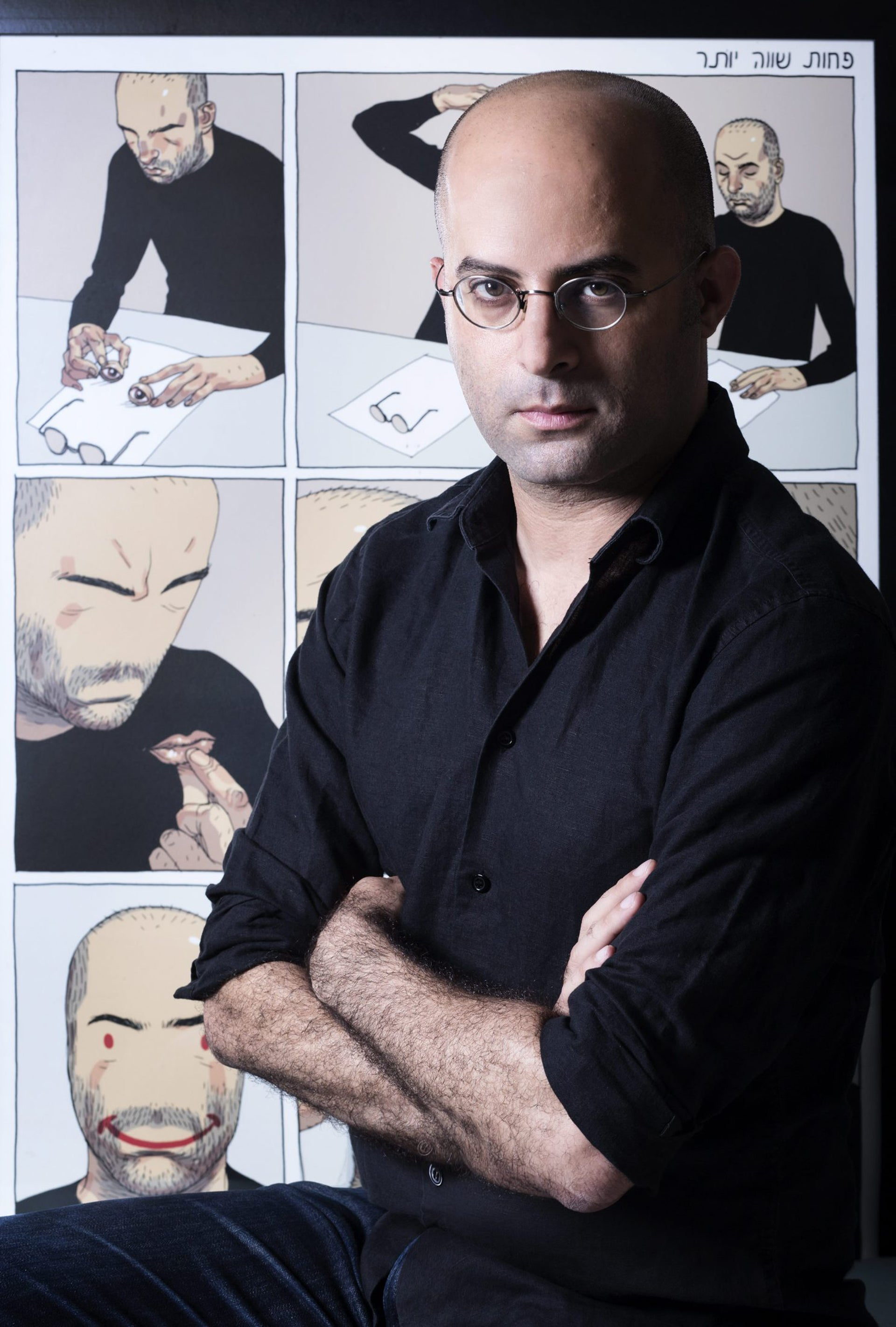 "Asaf Hanuka, creator of the award-winning comics column ""The Realist."""