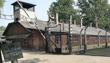 File photo: The main gate of former German Nazi death camp of Auschwitz, Poland.