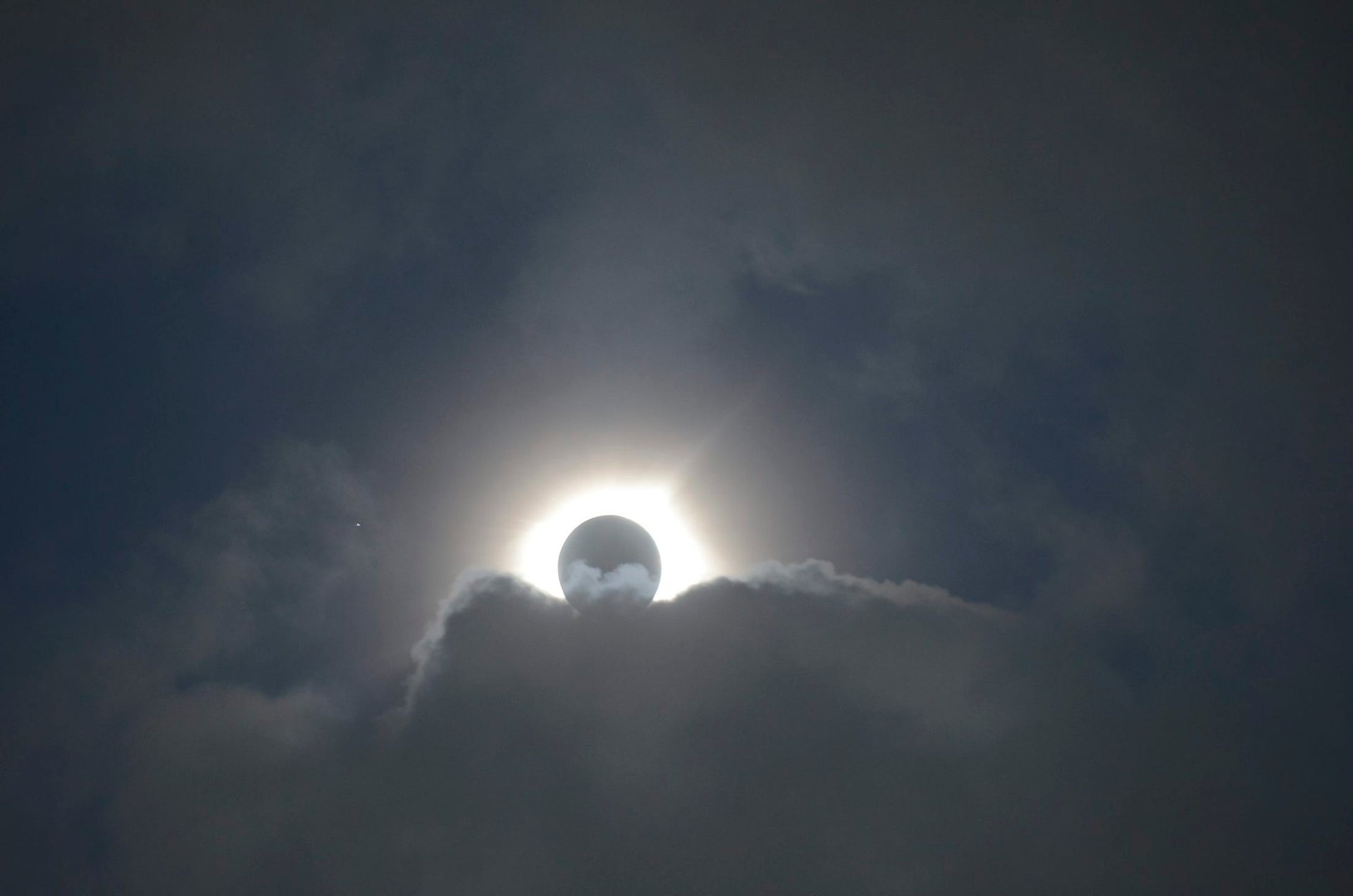 The eclipse, as seen from Carbondale, IL.
