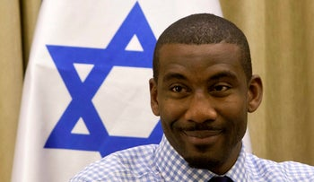 Amar'e Stoudemire in Jerusalem on July 18, 2013.