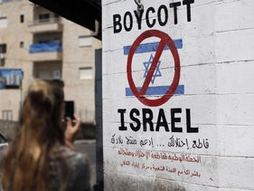 A BDS poster in the West Bank town of Bethlehem on June 5, 2015.