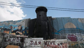 The Deheisheh refugee camp located in Bethlehem, in the West Bank.
