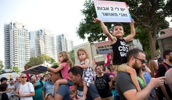 A demonstration in support of same-sex adoption in Tel Aviv, July 20, 2017.