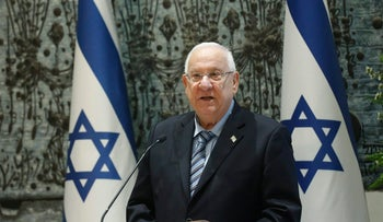 President Reuven Rivlin speaks at a ceremony at the President's Residence in Jerusalem, July 16, 2017.
