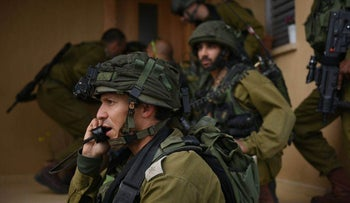 File photo: IDF combat soldiers take part in an exercise.