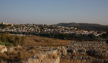 File photo: A view of the city of Beit Shemesh.