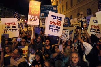 """Jewish activists groups protest PM Netanyahu's betrayal of the agreement for pluralistic prayer at the Western Wall. The placard read in Hebrew """"Bibi, don't divide the Jewish People."""" Jerusalem, July 1, 2017"""