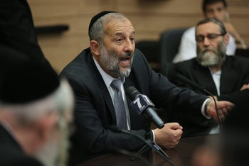 Shas leader Arye Dery at an emergency meeting of the ultra-Orthodox factions, convened to discuss the High Court ruling on Haredi army service.