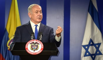Israeli Prime Minister Benjamin Netanyahu speaks during a ceremony with Colombian President Juan Manuel Santos (out of frame) to sign agreements at the Narino palace in Bogota on September 13, 2017.