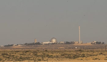 Israel's Dimona nuclear reactor site in 2015.