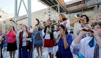 Women of the Wall activists blowing shofars in the Western Wall Plaza, August 23, 2017.