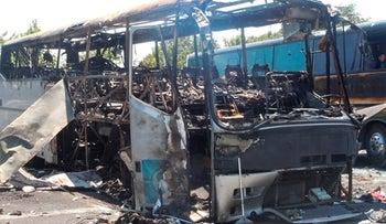 The tour bus destroyed in a terror attack on outside Burgas Airport, Bulgaria, July 2012.