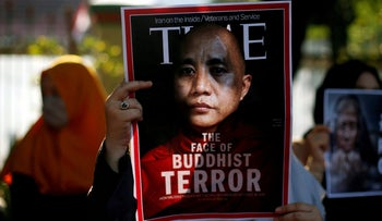A protest near the Myanmar embassy against the treatment of the Rohingya Muslim minority, in Jakarta, Indonesia, September 15, 2017.
