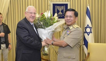 Israeli President Reuven Rivlin and Myanmar's Commander-in-Chief Senior General Min Aung Hlaing meeting in Jerusalem, September 10, 2017.