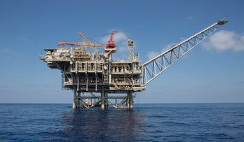 File photo: Israel's offshore Tamar gas rig.