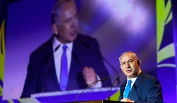 Israeli Prime Minister Benjamin Netanyahu speaks at a celebration of the 50 years of Jewish settlement in the occupied West Bank and Golan Heights. Gush Etzion settlement bloc, September 27, 2017