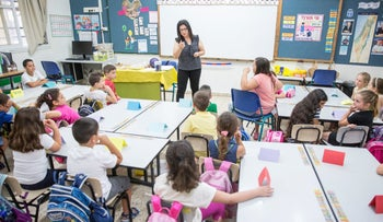 First-graders starting the school year in Jerusalem (illustrative photo).