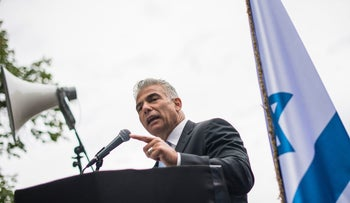 Yair Lapid speaks in Stockholm, August 28, 2016