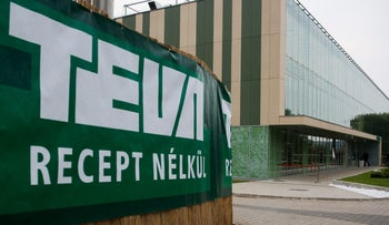 A Teva Pharmaceutical Industries Ltd. logo at the entrance to the company's factory in Godollo, Hungary.