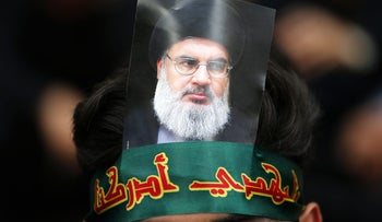 File photo: a picture of Hezbollah chief Hassan Nasrallah, Beirut, Lebanon Oct 1 2017.
