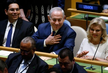 Israeli Prime Minister Benjamin Netanyahu react as he arrives to attend the 72nd United Nations General Assembly at U.N. headquarters in New York, U.S., September 19, 2017.