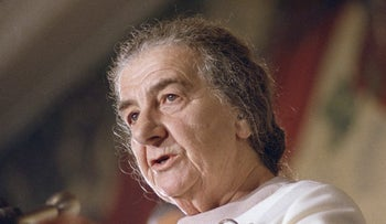 "PM Golda Meir speaking at the United Nations, Oct. 22, 1970; later, on the eve of the Yom Kippur War, she said, ""Our situation has never been better."""
