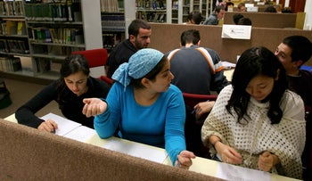 Male and female students at the Hebrew University of Jerusalem in 2008.