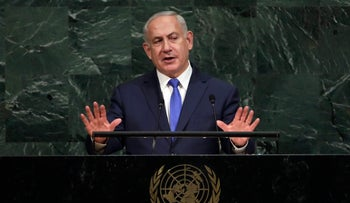 Prime Minister Benjamin Netanyahu of Israel addresses the 72nd session of the United Nations General Assembly, at U.N. headquarters, Tuesday, Sept. 19, 2017.